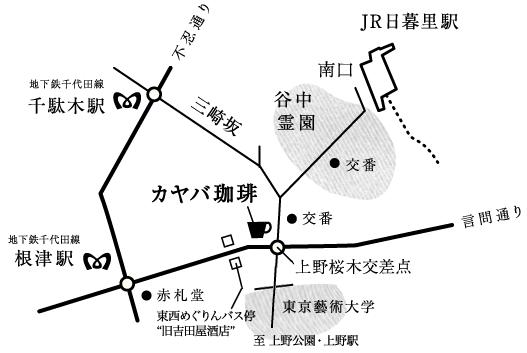 カヤバ珈琲 地図