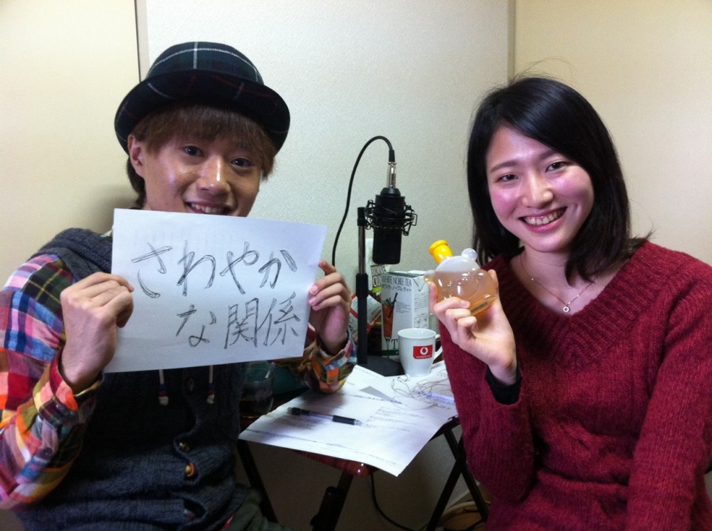 宮原健一郎×日下麻彩 楽語.comのパピプペポータル!
