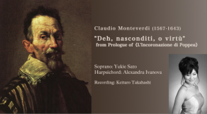 """Deh, nasconditi, o virtù"" from Prologue of 《L'Incoronazione di Poppea》"